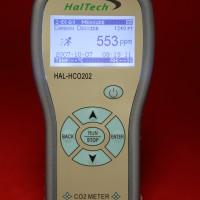 HAL-HCO202_1
