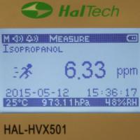 HAL-HVX501_2